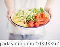 salad vegetables health 40393362
