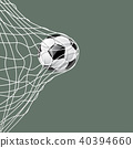 Soccer ball in net gray background 40394660