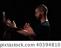 martial arts fighter Wing Tsun 40394810
