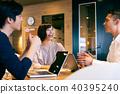 วิศวกรการประชุม 40395240