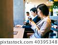 คาเฟ่,ร้านกาแฟ,กาแฟ 40395348