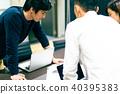 วิศวกรการประชุม 40395383