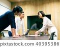 การประชุมการประชุมแบบสบาย ๆ 40395386