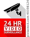 Video surveillance sticker 40398124