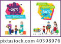 Best Discount Promotion Poster Vector Illustration 40398976