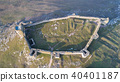 Enisala fortress ruins, Romania 40401187