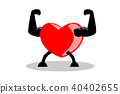 Healthy red heart show muscles, healthcare concept 40402655