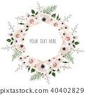 Vector floral design card.  40402829