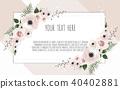 anemone elegant frame 40402881