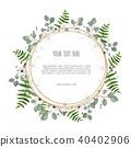 Vector floral design card. 40402906