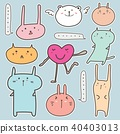 Set Of Cute Animal Sticker. Vector Illustration. 40403013