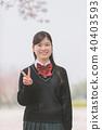 high school student 40403593