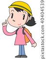防災 消防演習 災難預防措施 40404539