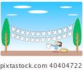 洗衣日 洗衣店 一個年輕成年女性 40404722