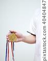 축구 풋살 (운동 스포츠 남성 금메달 우승 승리 1 위 성공 경쟁 대회 얼굴 없음) 40404847