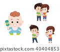Baby boy and dad and mom 40404853