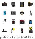 camera photography icon vector illustration 40404953