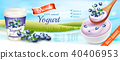 Fruit yogurt with berries advert concept. Yogurt  40406953