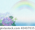 背景 - 繡球 - 蛙 - 彩虹 40407035