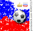 Grunge Background in Traditional Colors of Flag for Football in Russia 2018 40407217