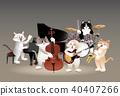 貓 貓咪 毛孩 40407266