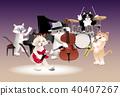 貓 貓咪 毛孩 40407267