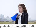 여성, 여자, 비즈니스우먼 40407500