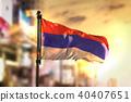 Republika Srpska Flag Against City Blurred 40407651