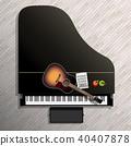 钢琴 吉他 大钢琴 40407878
