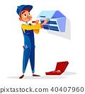 conditioner repair air 40407960