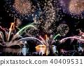 불꽃 놀이 대회, 사람들, 불꽃 놀이 40409531