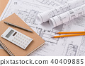 Image of housing design 40409885