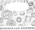 Sweets and bakery set. 40409896