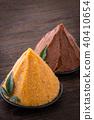 匹配的味噌和紅味噌 40410654