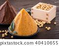 匹配的味噌和紅味噌 40410655