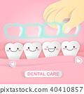 cute cartoon tooth 40410857