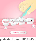 art cartoon tooth 40410858