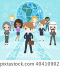 people with innternational business 40410902
