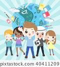 cartoon diverse children 40411209