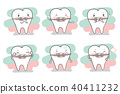 tooth wear brace 40411232