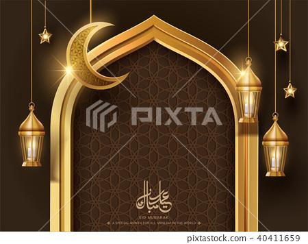 Eid Mubarak calligraphy 40411659
