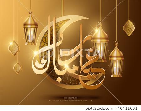 Eid Mubarak calligraphy 40411661