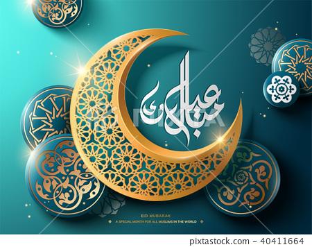 Eid Mubarak calligraphy 40411664