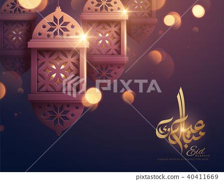 Eid Mubarak calligraphy 40411669