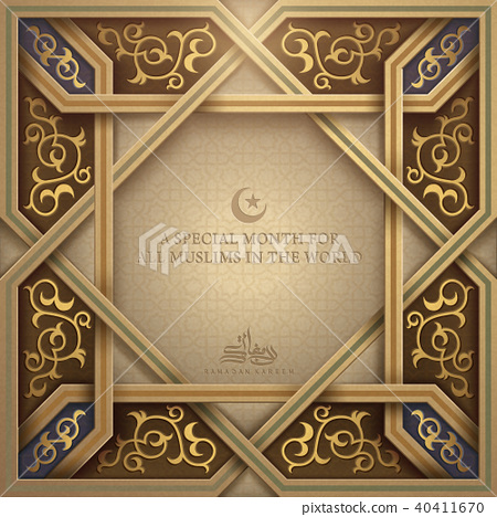 Ramadan Kareem greeting card 40411670
