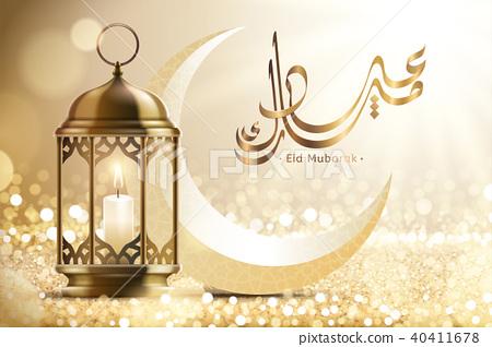 Eid Mubarak calligraphy design 40411678