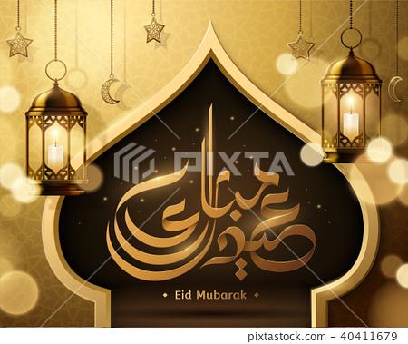 Eid Mubarak calligraphy design 40411679