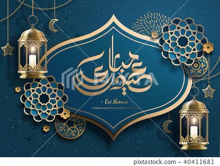 Eid Mubarak calligraphy design 40411681