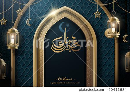 Eid Mubarak calligraphy design 40411684
