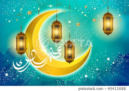 Eid Mubarak calligraphy 40411688